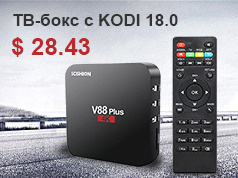 TV Box with KODI 18.0