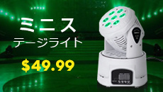 Mini Stage Light $49.99