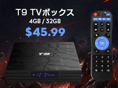 T9 TV Box 4GB / 32GB $45.99