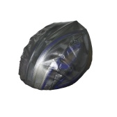 Bicycle body rainproof dustproof helmet cover