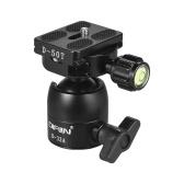 DIFUNA D-32A Cabeza de bola de aleación profesional de aluminio 1/4 pulgada Tornillo 3/8 pulgada Orificio de tornillo para cámaras Nikon Sony Pentax DSLR de Canon Nikon Máx. Capacidad de carga 8kg