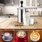 Acero inoxidable 600 ml Batidor de leche del espumador doble malla de bricolaje White Coffee Creamer, para Cappuccino Latte