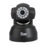 Videocamera IP di seconda mano