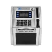 آلة الصراف الآلي النقدية كوين الشخصية