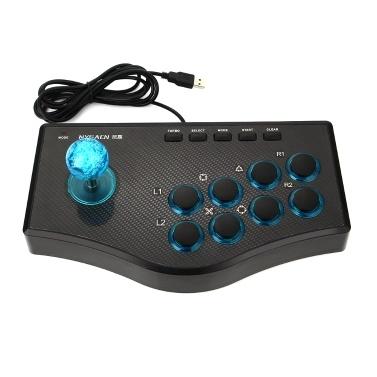 NYGACNゲームアーケードコントローラーUSBロッカージョイスティックゲームパッドPS3 / PC用Android用ファイティングスティック