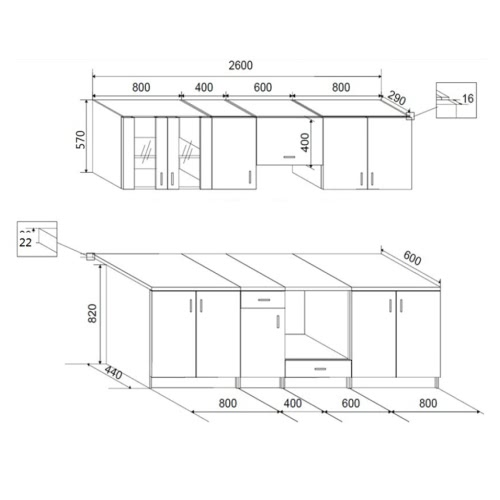 Oak Look Kitchen Cabinet Unit 8 pcsHome &amp; Garden<br>Oak Look Kitchen Cabinet Unit 8 pcs<br>