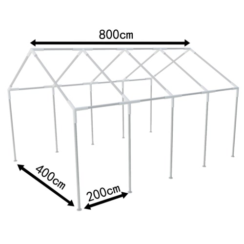 Steel Frame for Party Tent 8 x 4 mHome &amp; Garden<br>Steel Frame for Party Tent 8 x 4 m<br>