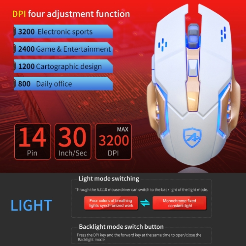 AJAZZ AJ-110 Gaming Laser Mouse USB Wired Mouse 4 Adjustable DPI Levels 3200DPI with Breathing LED Light  6 Buttons for PC DesktopComputer &amp; Stationery<br>AJAZZ AJ-110 Gaming Laser Mouse USB Wired Mouse 4 Adjustable DPI Levels 3200DPI with Breathing LED Light  6 Buttons for PC Desktop<br>