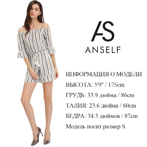 New Women Chiffon Jumpsuit Stripe Print Off The Shoulder Half Flare Sleeve Tassel Hollow Out Rompers BeigeApparel &amp; Jewelry<br>New Women Chiffon Jumpsuit Stripe Print Off The Shoulder Half Flare Sleeve Tassel Hollow Out Rompers Beige<br>