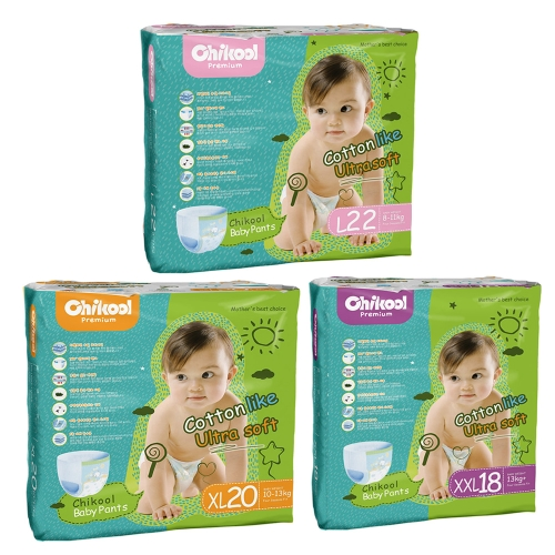Chikool Baby Training Diaper Pants Double Absorbent Layer Size L 22 Count For 18-22lb Baby Pull-Up Diapers NappyHome &amp; Garden<br>Chikool Baby Training Diaper Pants Double Absorbent Layer Size L 22 Count For 18-22lb Baby Pull-Up Diapers Nappy<br>