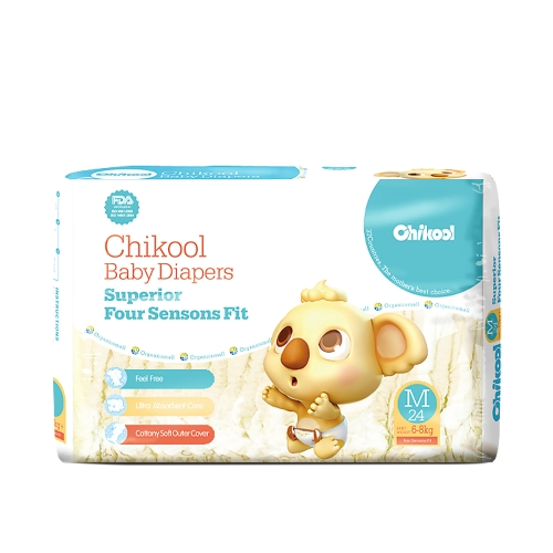 Chikool Baby Diaper Size S 28 Count For Under 15lb Baby Breathable Dry Disposable Diapers NappyHome &amp; Garden<br>Chikool Baby Diaper Size S 28 Count For Under 15lb Baby Breathable Dry Disposable Diapers Nappy<br>
