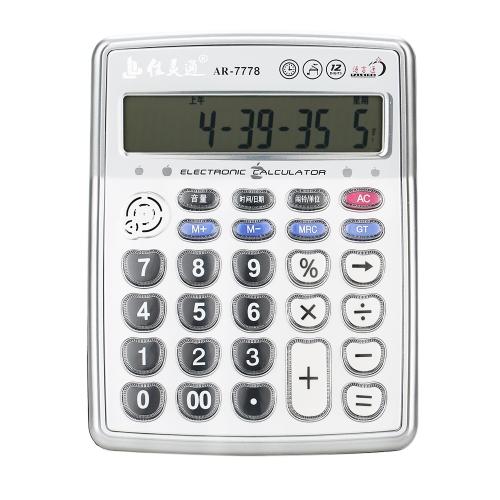 ミュージカルファンクション電卓ポータブル12桁LCD(目覚まし時計、音声読み込み、ミニインストゥルメントデスクトップ)Senbonzakura電卓