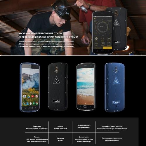 AGM X1 IP68 Waterproof Smartphone 4G Smartphone 5400mAh 4GB RAM 64GB ROMCellphone &amp; Accessories<br>AGM X1 IP68 Waterproof Smartphone 4G Smartphone 5400mAh 4GB RAM 64GB ROM<br>