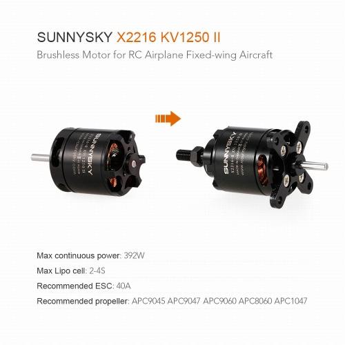 SUNNYSKY X2216 KV1250 II 2-4S Brushless MotorToys &amp; Hobbies<br>SUNNYSKY X2216 KV1250 II 2-4S Brushless Motor<br>