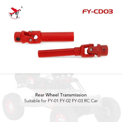 FEIYUE FY-CD03 Rear Wheel Transmission for FEIYUE 1/12 FY-01 FY-02 FY-03 RC Car PartsToys &amp; Hobbies<br>FEIYUE FY-CD03 Rear Wheel Transmission for FEIYUE 1/12 FY-01 FY-02 FY-03 RC Car Parts<br>