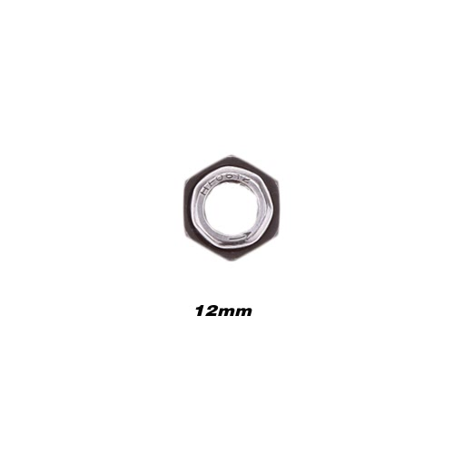 5Pcs R025 12mm Nitro Engine Upgrade Parts One Way Bearing Hex Nut for HSP 1:10 Vertex VX28 RC Nitro CarToys &amp; Hobbies<br>5Pcs R025 12mm Nitro Engine Upgrade Parts One Way Bearing Hex Nut for HSP 1:10 Vertex VX28 RC Nitro Car<br>