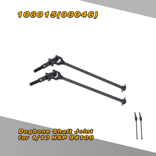 108015(08046) Upgrade Part Stainless Steel Dogbone Shaft Joint Driveshaft for 1/10 HSP 94108 4WD Off-road Monster TruckToys &amp; Hobbies<br>108015(08046) Upgrade Part Stainless Steel Dogbone Shaft Joint Driveshaft for 1/10 HSP 94108 4WD Off-road Monster Truck<br>