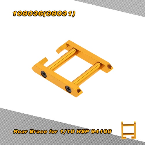 108036(08031) Upgrade Part Aluminum Alloy Rear Brace for 1/10 HSP RC Car 94108 4WD Nitro Powered Off-road Monster TruckToys &amp; Hobbies<br>108036(08031) Upgrade Part Aluminum Alloy Rear Brace for 1/10 HSP RC Car 94108 4WD Nitro Powered Off-road Monster Truck<br>