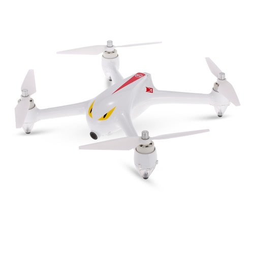 MJX Bugs 2  B2C Brushless RC QuadcopterToys &amp; Hobbies<br>MJX Bugs 2  B2C Brushless RC Quadcopter<br>