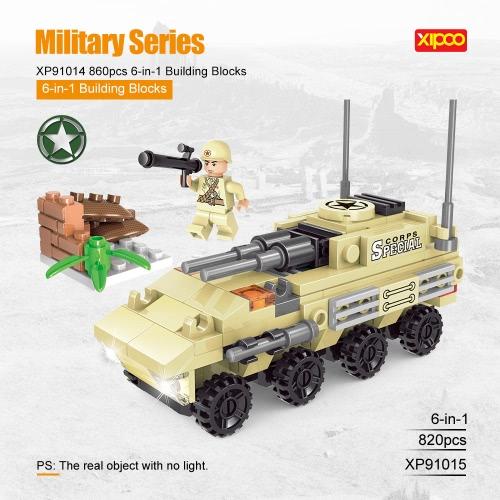 XIPOO 860pcs XP91014 Military Series 6 Building Blocks Set Educational ToysToys &amp; Hobbies<br>XIPOO 860pcs XP91014 Military Series 6 Building Blocks Set Educational Toys<br>