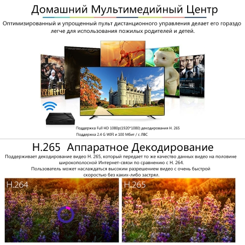 Star TV M423 Android 4.4 Network DVD Player Quad-core KODI HD HD 1080P Smart Media Player WiFi H.265 for RussiaVideo &amp; Audio<br>Star TV M423 Android 4.4 Network DVD Player Quad-core KODI HD HD 1080P Smart Media Player WiFi H.265 for Russia<br>