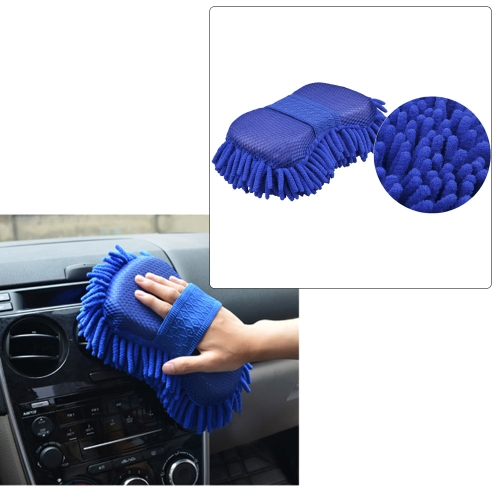 Microfiber Chenille Anthozoan Car Cleaning Sponge Towel Cloth Car Wash Gloves Car Washer SuppliesCar Accessories<br>Microfiber Chenille Anthozoan Car Cleaning Sponge Towel Cloth Car Wash Gloves Car Washer Supplies<br>