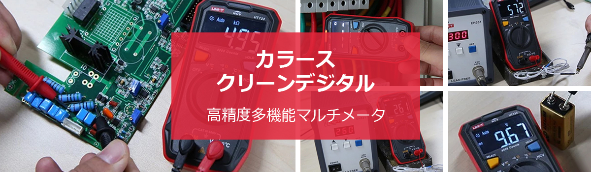 【Test Equipment】E6835