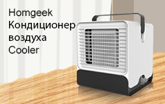 Homgeek Air Conditioner Air Cooler