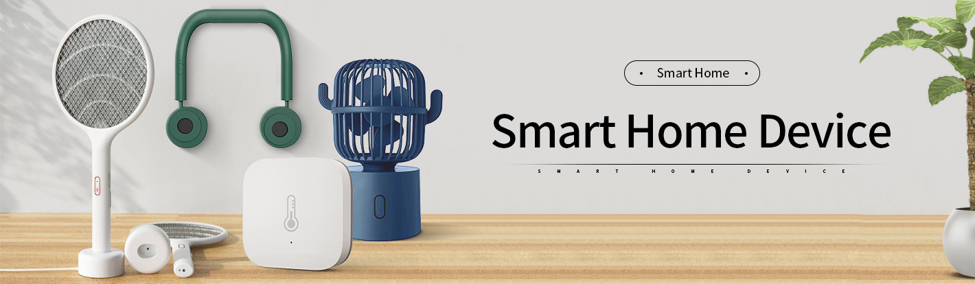 【Smart Device & Safety】2