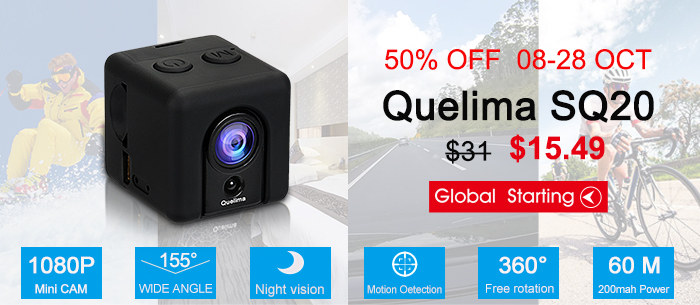 Quelima Series Mini Camera Special Offers Up to 50% Off - Tomtop.com