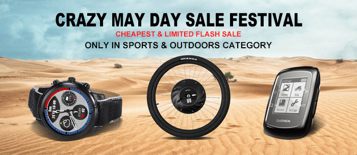 sports-outdoor-may-day-sale