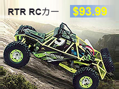 RTR RC Car