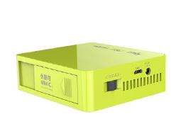 UNIC UC50 800:1 DLP Projector