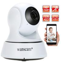 Wanscam HD 720P IP Camera