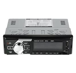 Car Audio Bluetooth Stereo Car MP3 Player