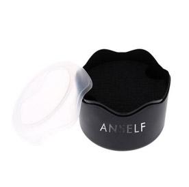 ANSELF Round Plastic Watch Box
