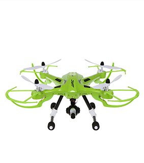 JJRC H26D 2.4GHz 4CH 6-axis Gyro 3.0MP RC Quadcopter
