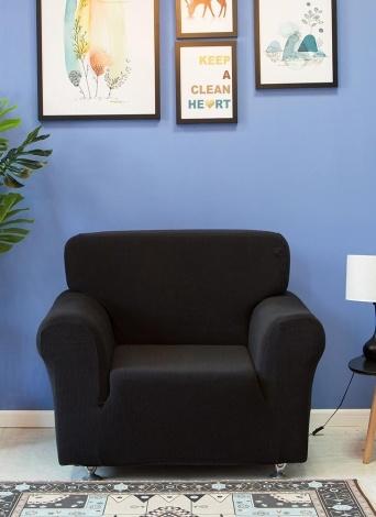 Fodera per divano estensibile universale in poliestere spandex Fodera per sedia imbottita sfoderabile per mobili per divano 1 posto - Bianco