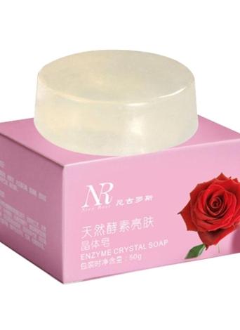 NR Jabón para blanquear la piel Areola Partes privadas Jabón de cristal rojo suave Rosa Labios vulvares Todo el cuerpo Blanqueamiento