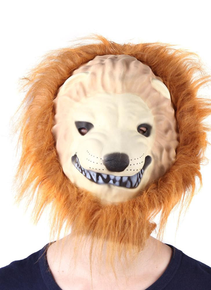 Halloween Great Lion King Mask of Terror Animal Dress Up Simulation Funny Costume Props Masquerade Cosplay