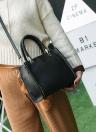 Fashion Vintage Women Distressed Color PU Leather Handbag