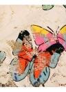 Elegant Colorful Butterfly Print Half Sleeve Mini Lace Dress
