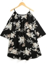 Off Shoulder Floral Print 3/4 Flare Sleeves Asymmetrical Women's Blouse