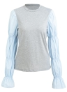 Frauen Langarm-T-Shirt O-Neck Patched Puff Ärmel Shirts Casual Tee Tops