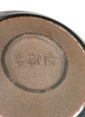 Кубок китайского чайного чая Kungfu Hare's Fur Temmoku Jianzhan Tea Cup Mini Tea Bowl Кубок чая Tenmoku Китайский народный художественный промысел Chawan из китайского винтажного стиля Glaze Teaware