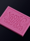 Anself SM-320 3D Silicon Cake Mold Fondant Chocolate Cookie Mould Sugar Paste Happy Birthday Molds