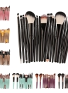 18Pcs Kosmetikwerkzeuge Make-up Toilettenartikel Wolle Primer Profi Pinsel Set