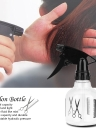 300ml Salon Bottle Plastic Hairdressing Watering Can with Spray