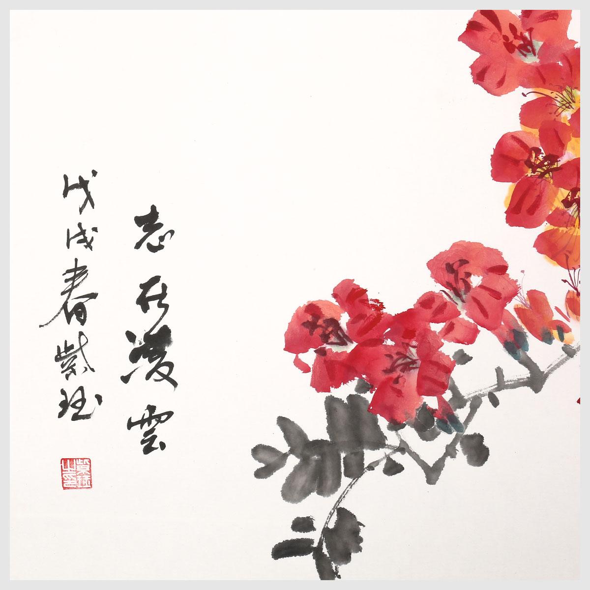 Latanie W Gałęzie Kwiaty I Ptaki Malarstwo ścienne Obrazy