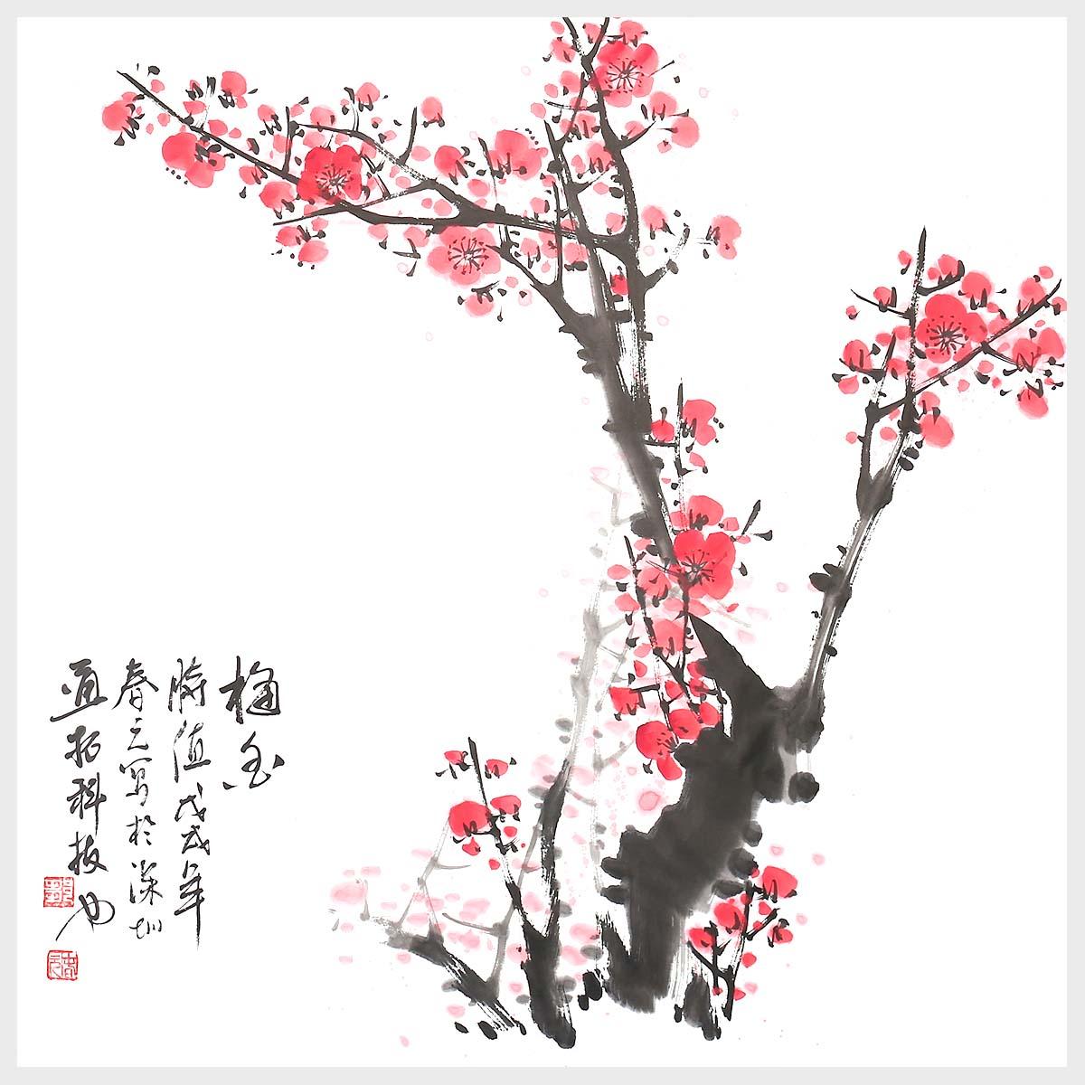 Peinture Traditionnelle Chinoise Peinture Murale Fleur De Prunier Tentures Pour Salon Pièce De Cadeau De Décoration à La Maison